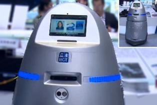 China creó su propia versión de Robocop para patrullar bancos y escuelas
